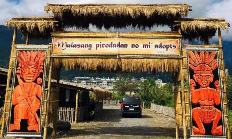 【合作行程】馬拉桑獵人學校